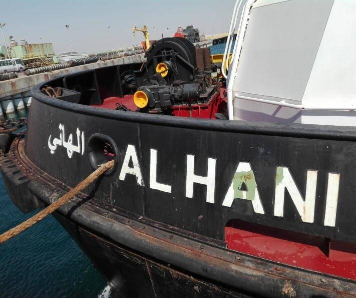 ZUEITINA OIL COMPANY ALHANI TUGBOAT